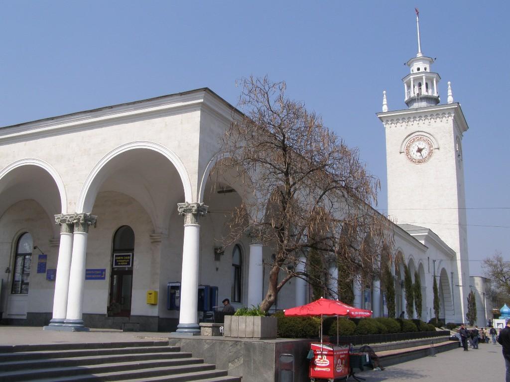 Надписями фото, симферополь картинки вокзал
